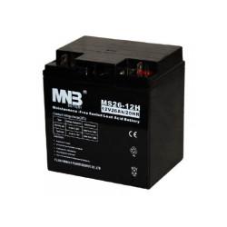Аккумулятор батарея MHB MS26