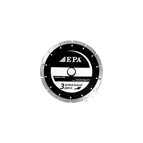 Диск пильный алмазный EPA 3ADS-125-22,2