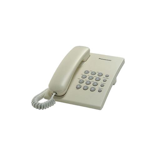 Стационарный телефон PANASONIC KX-TS2350UAJ