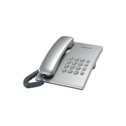Стационарный телефон PANASONIC KX-TS2350UAS