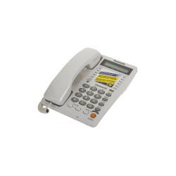 Стационарный телефон PANASONIC KX-TS2362UAW