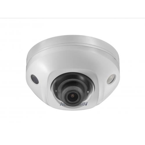 Видеокамера HIKVISION  DS-2CD2543G0-I