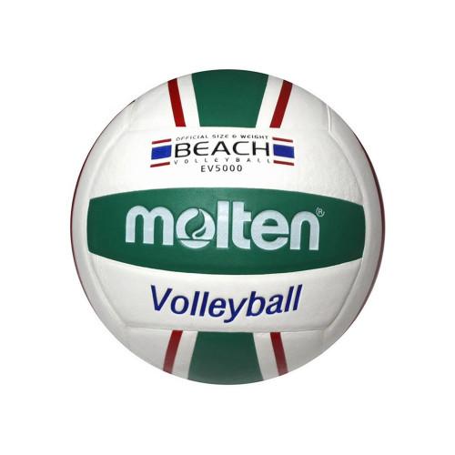 Мяч Molten от SPORTMIX