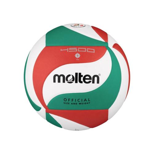 Мяч Molten2 от SPORTMIX
