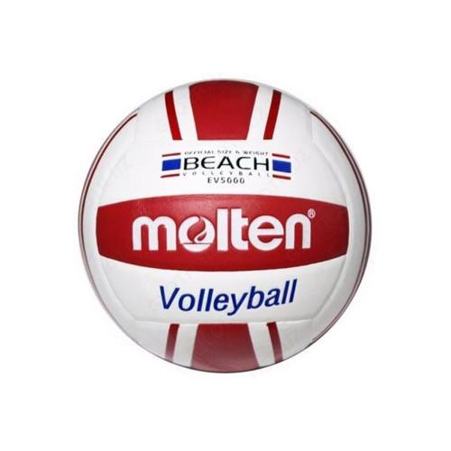 Мяч Molten3 от SPORTMIX